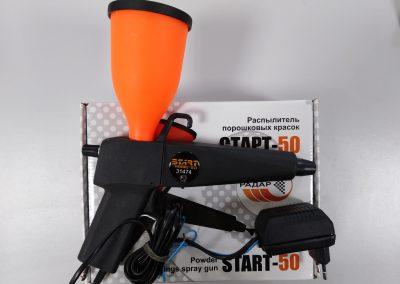 СТАРТ 50 Порошковый пистолет